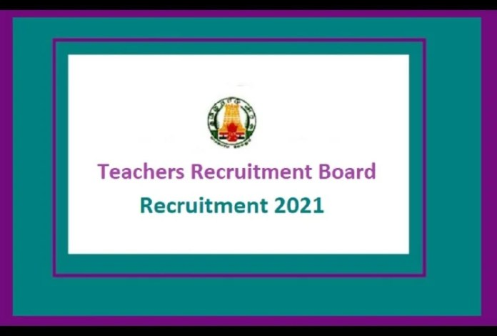 TRB Recruitment 2021: Apply for 2207 PG Assistant & Various Posts, Job Details Here
