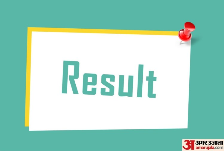 Ibps Rrb Po Mains Result 2021 Declared @ibps.in, Check With Direct Link: Results.amarujala.com