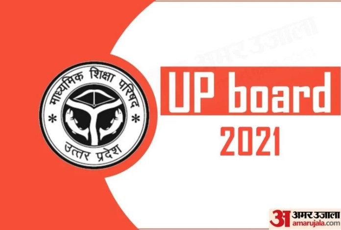 UP Board 10th, 12th Result Date & Time Update: UPMSP will soon announce the result dates