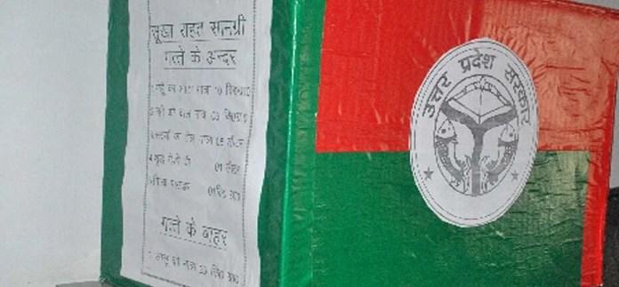 SP Govt to use SP flag raper on food distribution packets in Bundelkhand