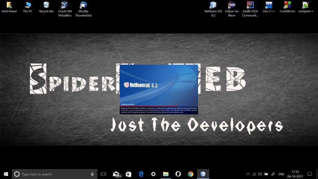 Netbeans IDE splashscreen