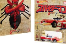 Mattel - Hot Wheels - Hot Wheels Marvel Spider Machine GP‑7 - SDCC 2019 Exclusive - 01 - SPN Featured