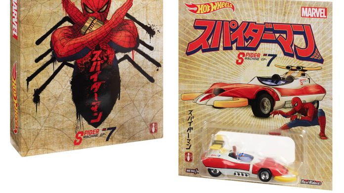 Mattel - Hot Wheels - Hot Wheels Marvel Spider Machine GP‑7 - SDCC 2019 Exclusive - 01 - SPN Featured