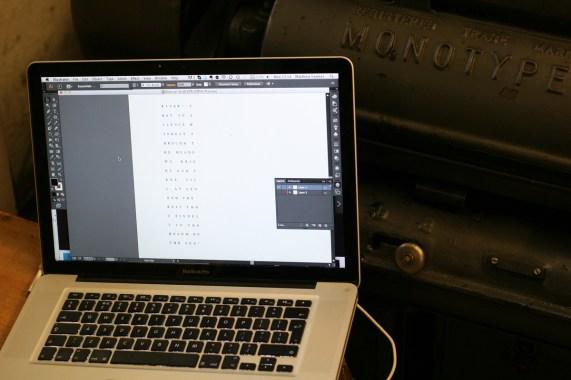 Laptop at Whittington Press © Sarah Dixon 2015