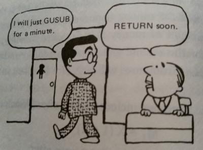 Ja, de har skrevet GOSUB feil i manualen...