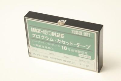 Den originale boksen spillet kom i.