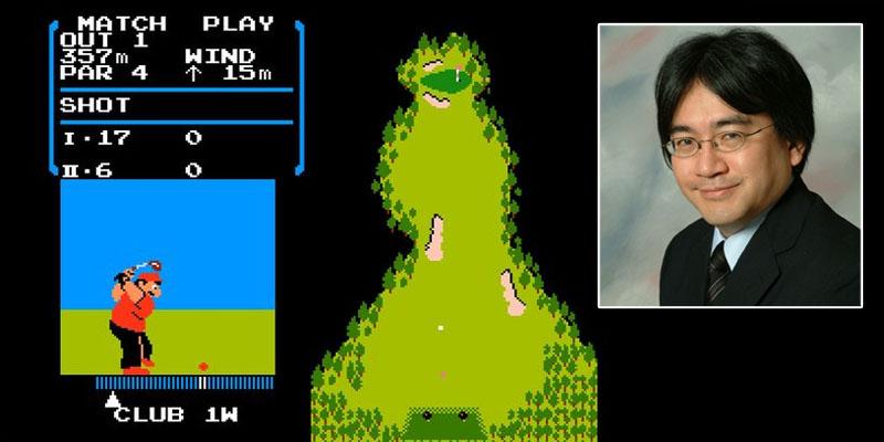 Golf Iwata