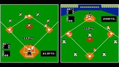 VS Baseball.