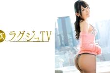 ラグジュTV 235