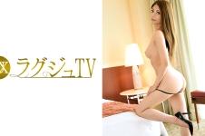 ラグジュTV 462
