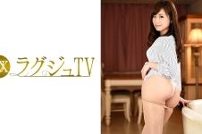ラグジュTV 580