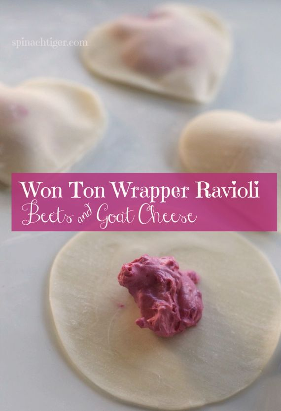 Won Ton Wrapper Ravioli with Beets & Goat Cheese by Angela Roberts