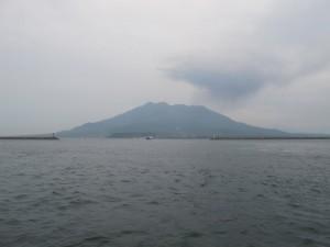 Kagoshima volcano, blowing smoke