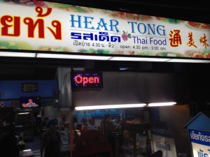 Chiang Mai Tips