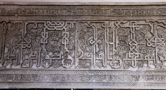 epigraphy: quotes from the Koran or Arabic poetry
