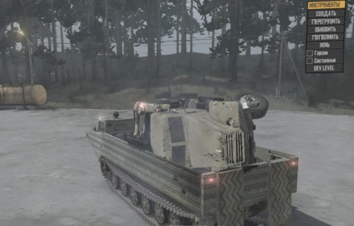 PTS-M-v24.04-3