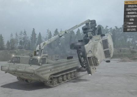 PTS-M-v24.04-4
