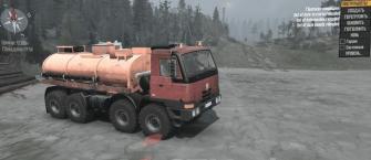 TATRA-Terrno-8x8-2
