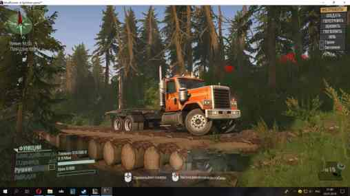 American-Truck-Map-v1-6