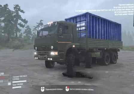 Kamaz-65225-truck-v181018-1