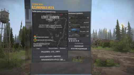 Taimyr-Map-v1-1