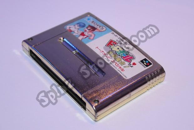 Kunio-kun no Dodgeball Tournament Gold Cartridge