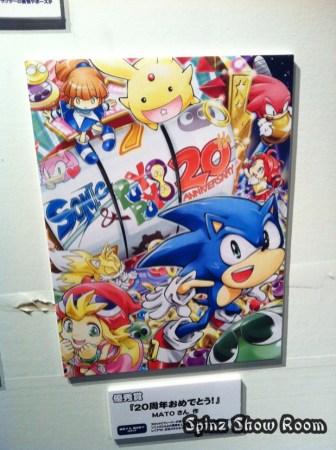 Sonic 20th Anniversary Fan-Art 3