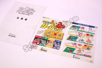 Yakyu Kakuto League-Man Art Set