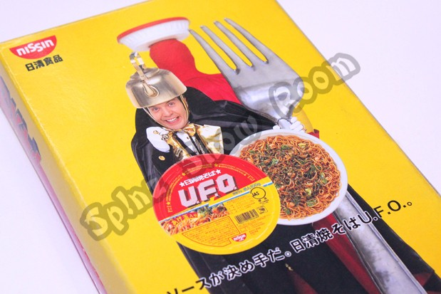 UFO Kamen Yakisoban 02