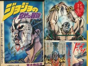 Première publication dans le Weekly Shonen Jump