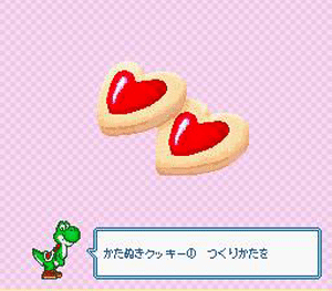 Yoshi no Cookie - Kuruppon Oven de Cookie 05