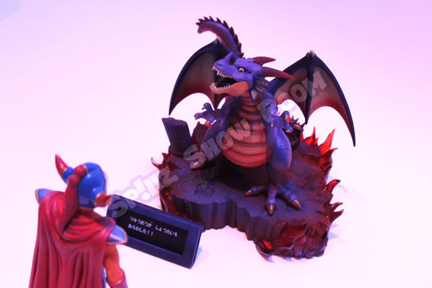 Dragon Quest HG Figure Dragon Lord Hero Vs Dragon Lord