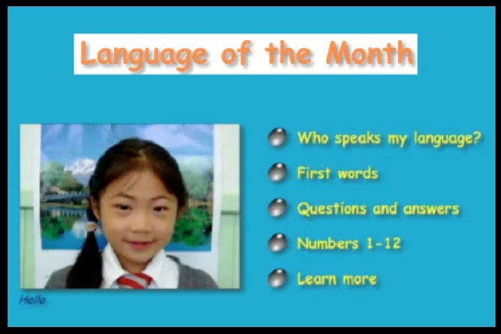 Language of the Month