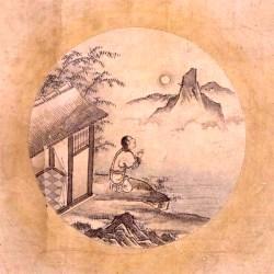 Kuòān Shīyuǎn's Ten Bulls 7: The Bull Transcended