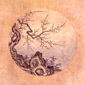 Kuòān Shīyuǎn's Ten Bulls 9: Reaching the Source