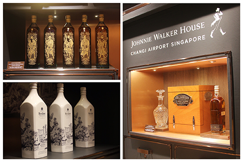 JW Bottles