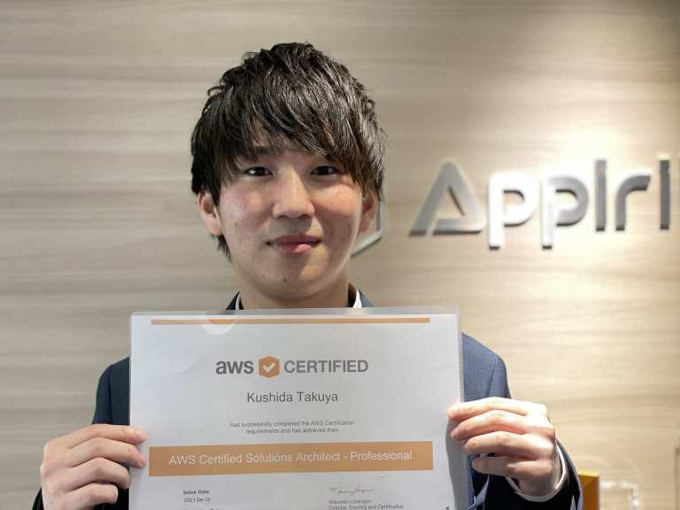 4月入社の新人がAWS Certified Solutions Architect-Professionalに合格した話