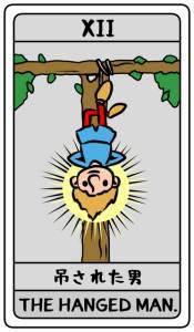 タロット 吊された男(正位置)