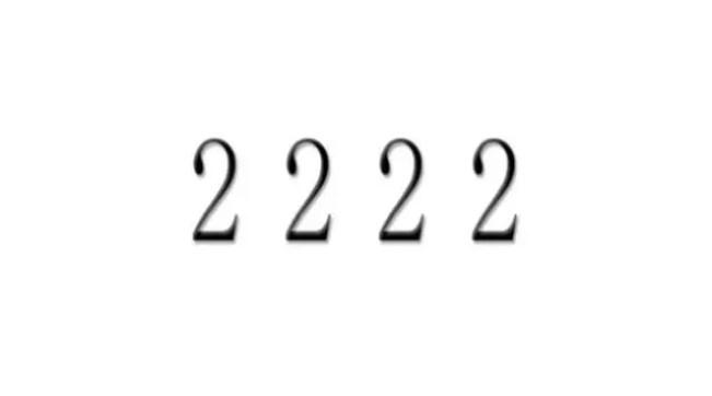 エンジェルナンバ―「2222」を見た時の重要な7の意味