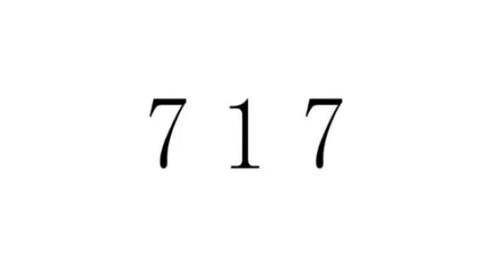 エンジェルナンバー「717」を見た時の重要な7の意味