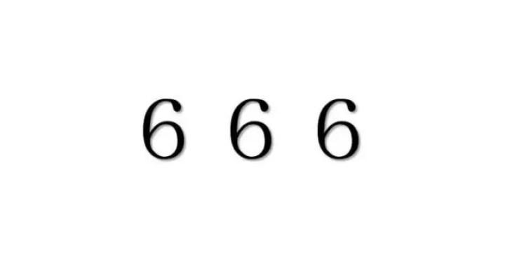エンジェルナンバー「666」を見た時の重要な6の意味