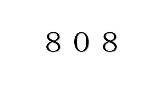 エンジェルナンバー「808」を見た時の重要な7の意味
