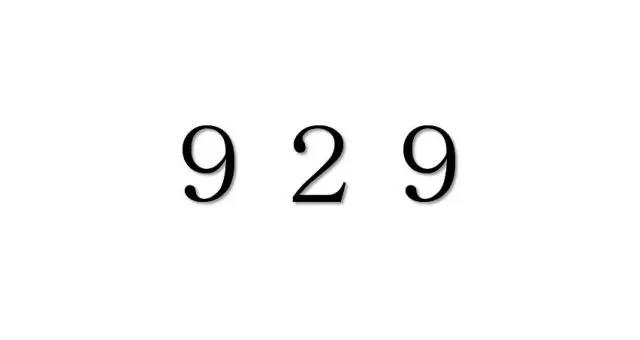 エンジェルナンバー「929」を見た時の重要な7の意味
