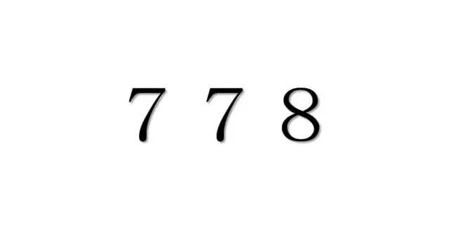 エンジェルナンバー「778」を見た時の重要な7の意味