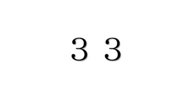 ゾロ目のエンジェルナンバー「33」の重要な意味を解説
