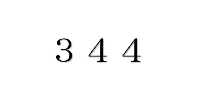 エンジェルナンバー「344」を見た時の重要な7の意味