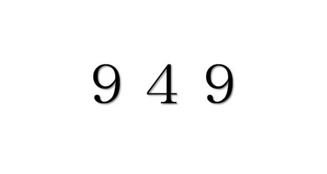 エンジェルナンバー「949」を見た時の重要な7の意味