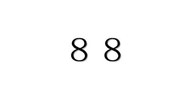 ゾロ目のエンジェルナンバー「88」の重要な意味を解説