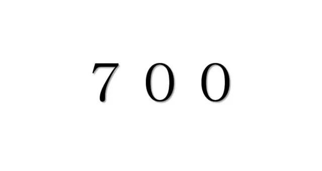 エンジェルナンバー「700」を見た時の重要な7の意味