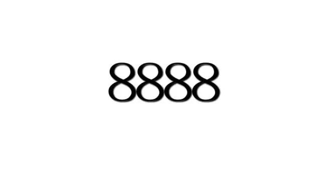 エンジェルナンバー「8888」を見た時の重要な8の意味